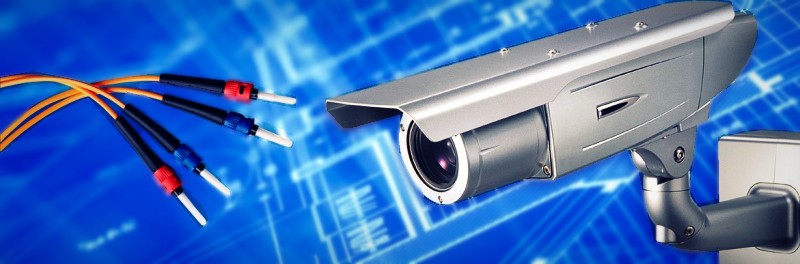 Установка виденаблюдения в городе Коломна — компания Форт